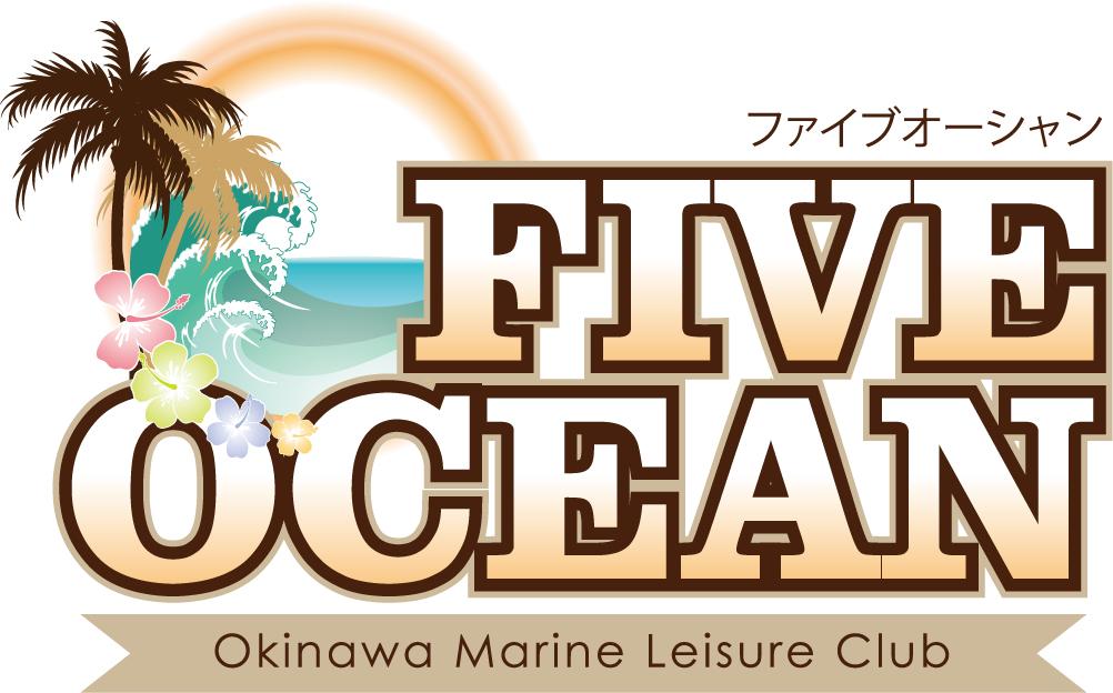 沖縄クルージング|ファイブオーシャンクルージング
